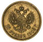 1902 10 Rouble with Alexander Redko mintmark VF. Contains 8.6026 grams of 90% pure gold with actual gold content of .2489 oz.