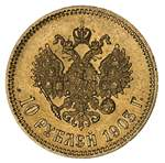 1903 10 Rouble with Alexander Redko mintmark VF. Contains 8.6026 grams of 90% pure gold with actual gold content of .2489 oz.