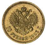 1903 10 Rouble with Alexander Redko mintmark EF. Contains 8.6026 grams of 90% pure gold with actual gold content of .2489 oz.