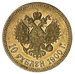 1900 10 Rouble with Felix Zaleman mintmark F. Contains 8.6026 grams of 90% pure gold with actual gold content of .2489 oz.
