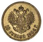 1904 10 Rouble with Alexander Redko mintmark VF. Contains 8.6026 grams of 90% pure gold with actual gold content of .2489 oz.