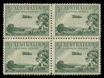 1929 3d Green Airmail MUH reasonably well centered Type A block of 4 from the booklet plate. ACSC 136. Catalogue Value $500.00.