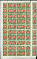 1957 8d Red and Deep Green C of A Wmk Redrawn Postage Due part sheet of 70 MUH with White flaw on top of