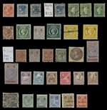 Collection of 24 mint and 8 used stamps O/P OS with values to 10/-, a double overprint, 8 Red overprints and major rarities including 1888 5/- Mauve Centennial Wmk 5/- with Red overprint good used (only 20 printed). Some obvious forged or bogus overprints which the vendor has bought as genuine, but expert inspection could reward. Massive catalogue value.