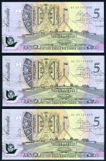 1992 $5.00 Fraser/Cole pale green serial numbers consecutive run of 3 Polymer banknotes Unc. McDonald 301b. Catalogue Value $360.00.
