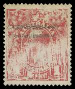 1917 1d Rose-Carmine Smooth Paper Single Wmk KGV with extensive