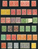 Selection of 105 mainly lower value mint KGV issues including several varieties, perforated OS and Government perfins with varying duplication. Noted 1d Red (7, one with Dry Ink perforated OS), 1½d Green (4), 2d Orange (4), 3d Blue (4, inc pair with Broken leg of emu variety), 4d Lemon, 4d Blue with White flaw behind emu's leg and damaged S.E. and S.W. corners variety, 4d Olive pair, 5d Brown and 1/4 Blue perf OS Single Wmk, 1d Red Large Mult Wmk (4), 1d Green part imprint pair with