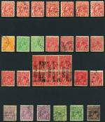 Selection of 265 used KGV issues, including 1d Red Die I and II pair (2), 4d Orange (16), 4d Lemon (13), 4d Blue (15), 4d Violet (5), 4½d Violet (11), 1/4 Blue (5) Single Wmk, No Wmk set (3), 1d Red (6), 1d Green (4) Large Multiple Wmk, 4d Olive (2), 4½d Violet (6), 1/4 Blue Small Multiple Wmk perf 14, 1/4 Blue (6), 4d Olive O/P OS (8), Small Multiple Wmk perf 13½ and 1/4 Blue (18) and 5d Brown O/P OS (10) C of A Wmk. Mainly good to fine used with several varieties and some minor faults. High catalogue value.
