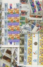 $2.00 Postage Stamp Combinations x 420. ($1.05 x 420 + 95¢ stamps x 420). Face Value $840.00.