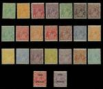 Complete simplified set of 23 KGV issues mixed MLH and MUH. 4d Lemon is MLH with minute tear, a few other mostly lower values with slight faults.