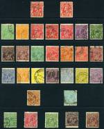 Complete good to fine used KGV collection of 72 stamps including all watermark, Die variations and OS overprint issues, plus additional range of duplicates and perforated OS. Odd mint copy and minor fault.